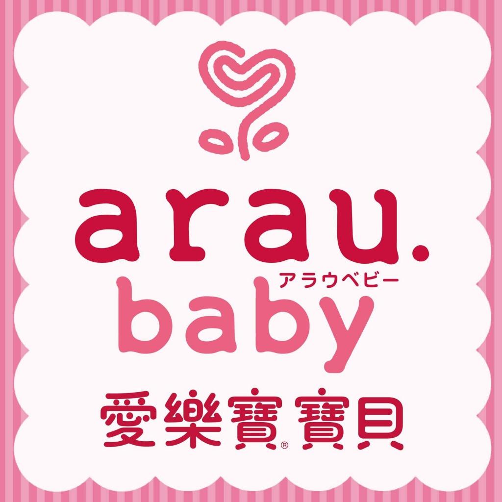 日本愛樂寶寶貝