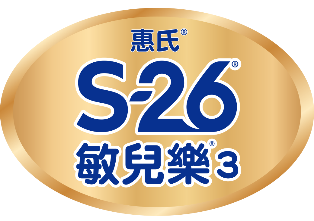 S26敏兒樂3