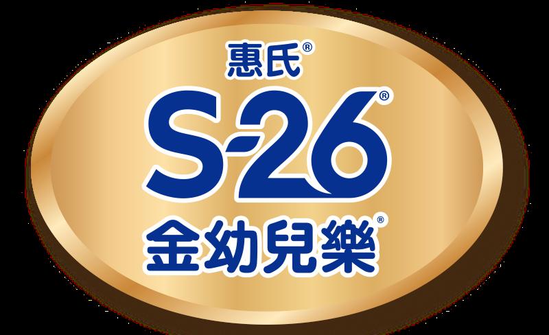 S26金幼兒樂